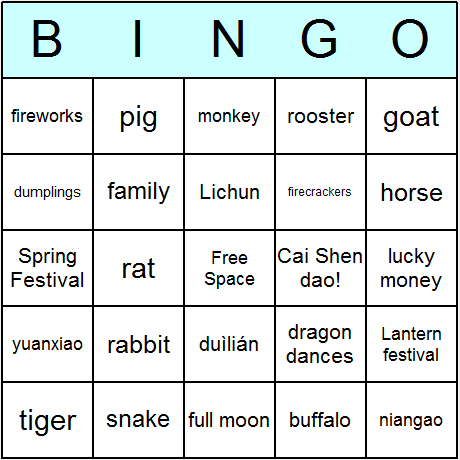 try the software free click here for download instructions creating a whole set of chinese new year bingo cards