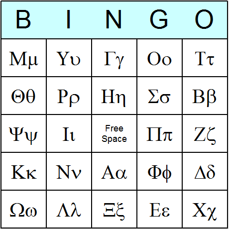 Greek Alphabet Upper & Lower Pairs Bingo Card