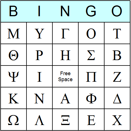 Greek Alphabet Upper Case Bingo Card