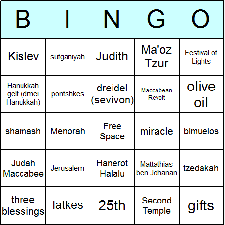 image regarding Printable Hanukkah Card named Hanukkah Bingo Playing cards - Printable bingo match, activity, and