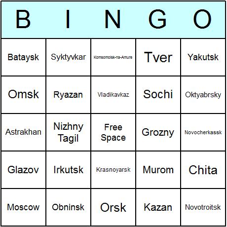 Russian Cities Bingo Card