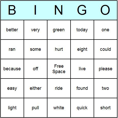 Sight Words Tough & Medium Bingo Card